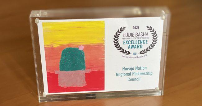 plaque of Eddie Basha Leadership Award